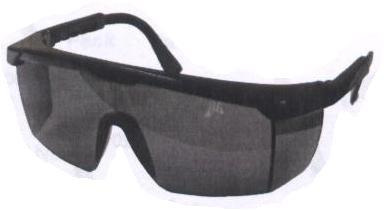 Black Nylon Frame, Dark Grey Lens Safety Glasses