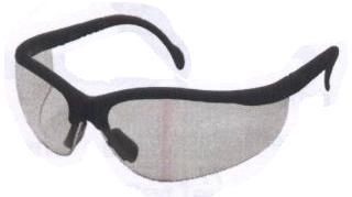 Black Nylon Frame, Clear Lens Safety Glasses
