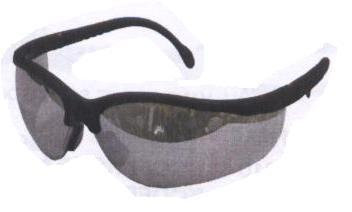 Black Nylon Frame, Silver Mirrored Lens Safety Glasses
